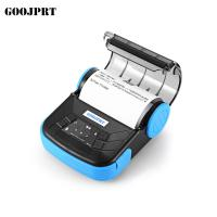 Small Portable Bluetooth Printer 80mm Paper Width For Traffic Police Printing Manufactures