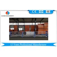 Cheap Movable Pin - Type Electrical Suspended Access Platforms ZLP800 Single Phase for sale