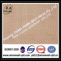 Mini Hole Expanded Metal,low carbon steel,stainless steel expanded metal sheet Manufactures