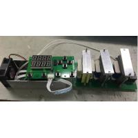 Double Frequency PCB Ultrasonic Circuit Board 200W Input Power High Precision Manufactures