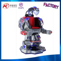 battle king fighting robot with music and laser fighting mode for adult and kiddie rides Manufactures