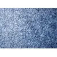 Quality Needle Punched Non Woven Polyester Felt Material 5mm Felt Fabics Rug Underlay for sale