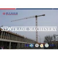 Engineers Available To Service Machinery Overseas Construction Tower Crane TC5013 Manufactures