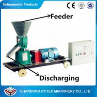 Buy cheap Poultry farm feed pellet machine chicken feed processing machinery from wholesalers