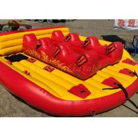 PVC Tarpaulin Inflatable Fly Fishing Boats Yellow / Red Towable UFO Toy For Beach Sports Manufactures