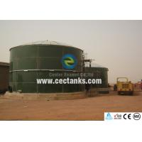 Anti - microbial Glass Lined Water Storage Tanks in Green Color