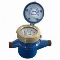 High Outer Covering Keen Water Meter, Available in Various Specifications Manufactures
