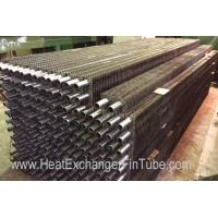 Welded Heat Exchanger Fin Tube 10# 20# 16Mn 20G 12Cr1MoVG 'H Fin' 'HH Fin'