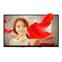 Cheap Customized 3D Outdoor Digital Signage Display With High Quality,Without 3 d Glasses for sale