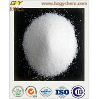 Cheap High Quality Distilled Monoglyceride Dmg-95% E471 for sale