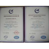 CXD Marine Valve Co., Ltd. Certifications