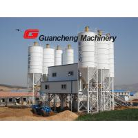 Cheap Automatic Control Concrete Batching Plant with Aggregate batching system for sale