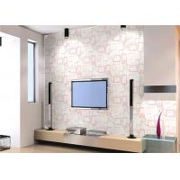 Cheap Modern Beautiful Flower Non Woven Wallcovering For Entertainment / Household for sale