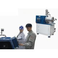 28L Ink Nano Turbo Pin Bead Nano Milling Machine Turbo 700-1000 Rotation Speed Manufactures