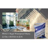 Flexible Waterproofing Slurry For Wet Basement Sealing 2.0mm Manufactures