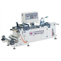 LC-250G high speed guling center-seal machine gluing or seaming single layer PVC/PET Manufactures