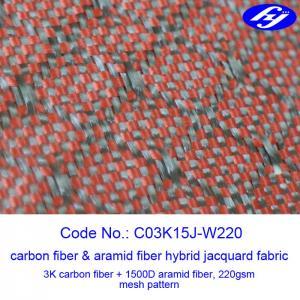Mesh Pattern Carbon Kevlar Fabric / Jacquard Hybrid Woven Filament Fiber Fabric Manufactures