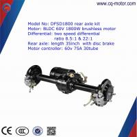2200W 3600RPM BLDC MOTOR ,electric tricycle, 48v  brushless for electric vehicles Manufactures