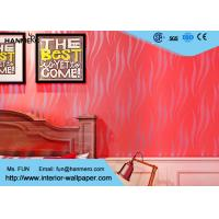 China 5.3*100dm Heat Insulation Modern Removable Wallpaper with Line Pattern on sale
