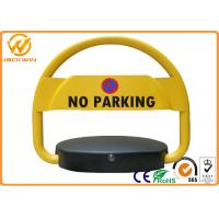 Waterproof Private Car Park Lock With Smart Remote Control System DC 6V 7AH Working Power