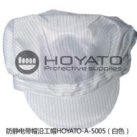 Counter Bending Windowing Peaked Anti Static Cap Wear Resistant Size Customized Manufactures