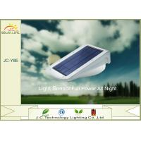 Energy Saving Household Silver Solar Powered Motion Detector Outdoor Lights 15LM - 20LM Manufactures