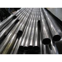 Cold Drawn Seamless Carbon Steel Boiler Tubes ST37-2 SAE1020 Manufactures