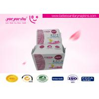 Quality High Grade Women'S Sanitary Towels , 100% Nature Silk Sanitary Napkins for sale