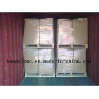 by ISO Certify Sodium CMC for Texteil Grade MSDS in China/White Powder Manufactures