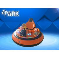Kid Game Machine Classic Air Spring UFO Bumper Cars For 1 - 2 Player With 50AH Battery Manufactures