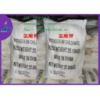 China Industry Garde Chemical Potassium Chlorate KClO3 CAS 3811-04-9 White Crystalline Substance on sale