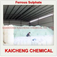 China Ferrous Sulfate 98% FeSO4.7H2O for water treatment on sale