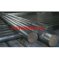 ASTM A484 309 stainless steel bars billets forgings Manufactures