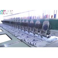 20 Heads Mixed Double Sequin And Flat  Embroidery Machine For Fashion Clothing Manufactures