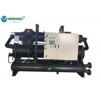 China -30 Degree C Economical Water Cooled Industrial Chemical Water Chiller on sale