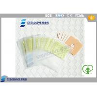 30 Pcs Packed Disposable fecal incontinence pouch / fecal collection device Manufactures