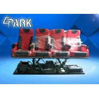 12D 9D 5D Cinema Simulator , Theater 4d Virtual Reality Chair with ABS Plastic Frame Manufactures