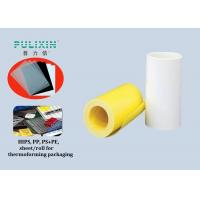 Yellow High Gloss Plastic Sheet Rolls 0.6mm , High Impact Polystyrene Sheets Manufactures