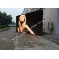 Cheap 8mm Pixel Pitch Full Color LED Display IP65 640 X 640 Die Casting Cabinet for sale
