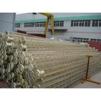 Filter cage with venturi Filter bag cage , bag filter cage Manufactures