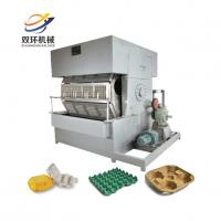 China Machines for home business paper egg tray machine egg plate production line price on sale