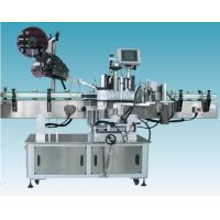 6500W Self Adhesive Labeling Machine Top And Wrap Around Label Applicator Manufactures
