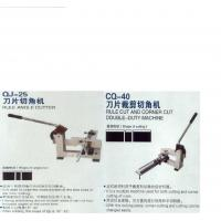 Buy cheap Auto Bender Machine / Manual Rule Cutting Machine Double Side Cut from wholesalers
