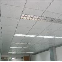 China Lay-in Perforated Aluminum Ceiling (TLD-002) on sale