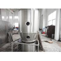 High Efficient Vertical Fluidized Bed Dryer Fast Drying Speed Temperature Uniformity Manufactures