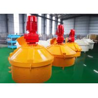 Short Mixing Time Counter Current Mixer Steel Material 1 - 3 Unloading Doors PMC50 Manufactures