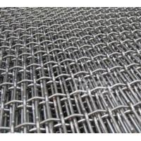 Pig pvc coated Steel Crimped Wire Mesh Panel heavy duty black steel fencing Manufactures