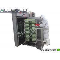 Cheap High Speed Rail Kitchen Food Processing Machinery Food Fast Cooling Machine for sale