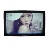 46 inch desktop LED desktop touchscreen panel PC for teaching / meeting room Manufactures