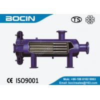 China BOCIN Carbon steel natural gas filter separator for liquid and air separating on sale